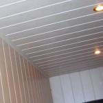 Реечный потолок Cesal