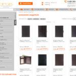 Обложки на паспорт и клатчи оптом в интернет-магазине