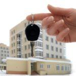Как правильно оформить недвижимость